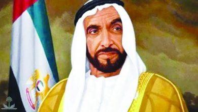 صورة السيرة الغيرية للشيخ زايد بن سلطان آل نهيان رحمه الله