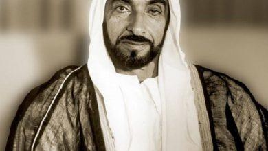 صورة إنجازات الشيخ زايد بن سلطان آل نهيان رحمه الله