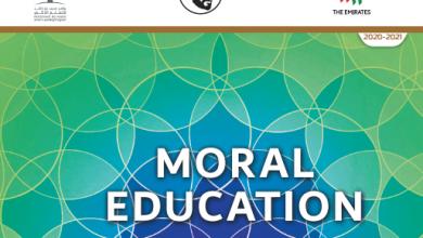 صورة تحميل كتاب اللغة الانجليزية كتاب الطالب PDF للصف العاشر الفصل الأول 2021