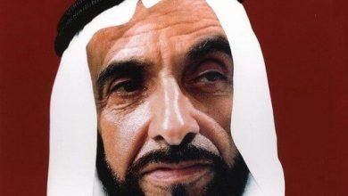 صورة موضوع تعبير عن إنجازات الشيخ زايد بن سلطان آل نهيان